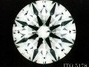 ダイヤモンドルース0.319ct F-SI1-3EX-H&C(中央宝石研究所鑑定書付)