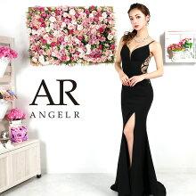 【予約】AngelR