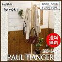 ポールハンガー 丸型 ライトオーク w30d30h170cm コートハンガー 木製 ひのき オーダーメイド 1492736 2
