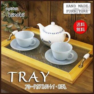 托盤木製檜木古董風格家具木材托盤盤托盤花環玻璃木製托盤45*30*5.5cm天然接受訂貨製造