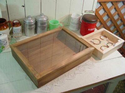 アンティークブラウンの木製ガラスコレクションケース(大)◇ジュエリーケース