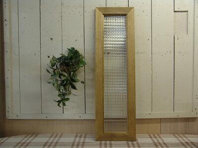 アンティークブラウン◇フランス製チェッカーガラスのガラスフレーム(20×68cm)◇北欧