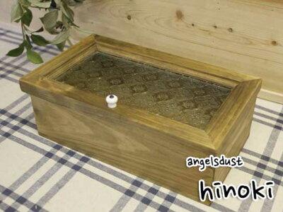 アンティークブラウン◇フローラガラスの木製小物入れ(大28×16×10cm)◇ジュエリーケース◇アクセサリーボックス*ソーイングボックスにも