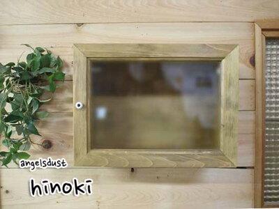 アンティークブラウン◇透明ガラスの壁掛けディスプレイケース(32×18×24cm)◇フィギアケース