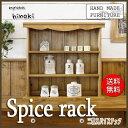 スパイスラック 木製ひのき 三段スパイスラック コレクションスタンド 飾り棚 収納棚 50×14×48cm 飾り棚 収納棚 アンティークブラウ…
