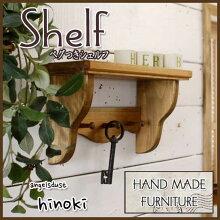 シェルフ木製ひのきペグ付き幅30cmタイプウォールシェルフウォールラックアンティークブラウン