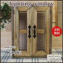 室内窓 採光窓 木製ひのき フランス製チェッカーガラス扉(36×14×50cm 扉厚み3cm)両面アイアン取っ手・マグネット仕様 アンティーク…
