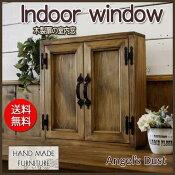 室内窓採光窓木製ひのき木製扉両面取っ手マグネット仕様40×10×40cmアンティークブラウン