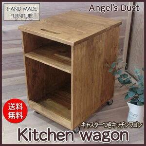 キッチンワゴン木製ひのきアンティークブラウンキャスター付き