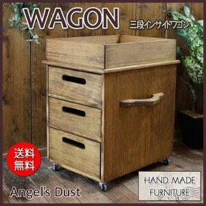 インサイドワゴン木製ひのきロータイプアンティークブラウンテーブル下ワゴン三段引き出し三段インナーボックス40.5×29.5×48cm脇机キャスター付き