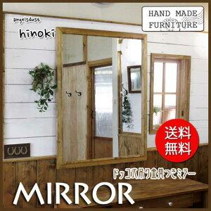 ミラー木製ひのき鏡木製ミラードッコ式吊り金具付80×100cmアンティークブラウン
