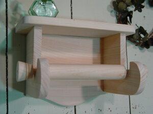 無塗装白木◇ひのきの木製シェルフトイレットペーパーホルダー◇北欧