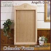 カレンダーフレーム木製ひのき無塗装白木麦の穂バーニングUSAカレンダー
