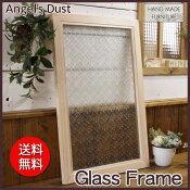 ガラスフレーム木製ひのきフローラガラスガラス窓室内窓60×2×40センチ北欧無塗装白木