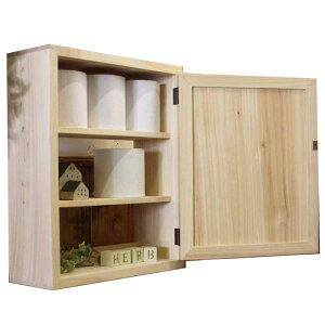トイレットペーパーキャビネット木製ひのきアンティーク調家具木製扉ニッチ用三段仕様38×14×46cm無塗装白木