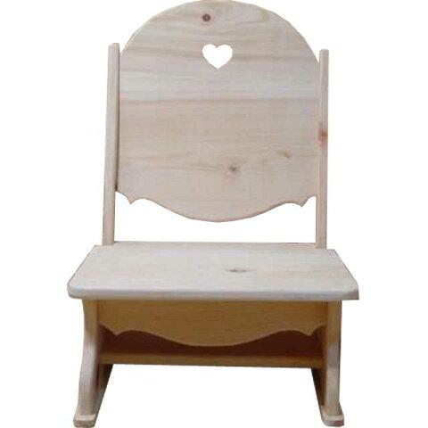フロアチェアー ハート 無塗装白木 w41d44h59cm こたつ用座椅子 木製 ひのき オーダーメイド 1380051