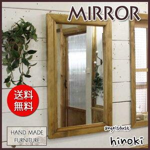 ミラー木製ひのき木製フレームミラー鏡壁掛けミラー37×2×60cmアンティークブラウン