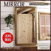 ミラー木製ひのき鏡アンティークブラウン木製ミラー吊り下げ金具付50×2×85cm