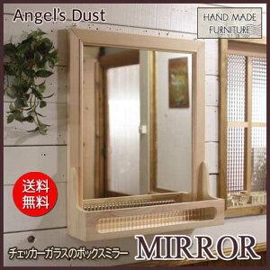 ボックスミラー木製ひのき無塗装白木フランス製チェッカーガラス鏡50×12×60cm