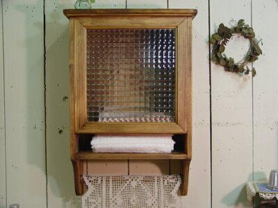 アンティークブラウン◇フランス製チェッカーガラスのタオルストッカー三つ折サイズ◇ハンガーつき