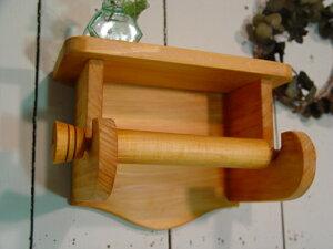ナチュラル◇ひのきの木製シェルフトイレットペーパーホルダー