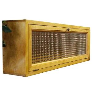 キャビネット木製ひのきアンティーク調家具フランス製チェッカーガラス横型80×15×26cmおうちカフェキッチンカウンター上収納ナチュラル