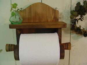 アンティークブラウンの木製トイレットペーパーホルダー☆シェルフ付