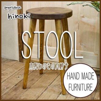 訂單由圓凳子木制柏樹圓椅凳高 44 釐米 (古董的棕色)