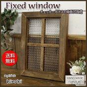 FIX窓木製ひのきアンティーク調家具チェッカーガラスフレーム両面桟入りガラス窓40×3.5×30cm北欧アンティークブラウン