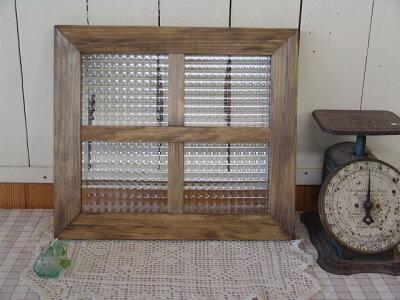 【ご注文製作】アンティークブラウン◇チェッカーガラスのガラスフレーム◇桟入りガラス窓(40×35cm)◇北欧