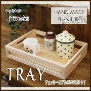 トレイ木製ひのきフランス製チェッカーガラスのボックス型トレイお盆40×27×7.5無塗装白木受注製作