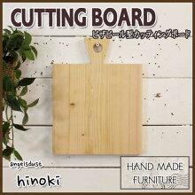 カッティングボード木製ひのきピザピール型まな板23×2×30cmピザサービングボードピザプレートピザトレー北欧無塗装白木