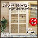 ガラスフレーム 木製ひのき フランス製チェッカーガラス 片面仕様桟入り 40×70cm・厚み2cm 北欧(無塗装白木)受注製作