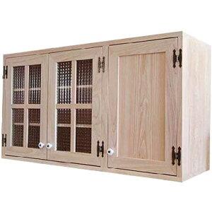 吊り戸棚チェッカーガラス桟入り木製扉無塗装白木壁掛けキャビネット北欧