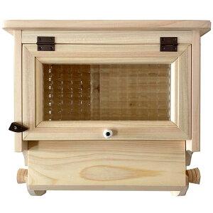 トイレットペーパーホルダーチェッカーガラス扉無塗装白木ダブルペーパーホルダー2個用ストックボックス付き木製ひのき受注製作
