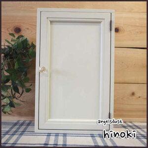 キャビネット木製ひのきミニミニサイズ木製扉ニッチ用(アンティークホワイト)
