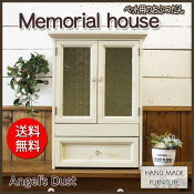 ペットのお仏壇木製ひのきフローラガラス扉パンプキンノブ引き出しつきスライド棚つきペット用メモリアルハウスアンティークホワイト