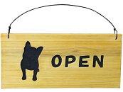 OPEN&CLOSEプレートフレンチブルドッグナチュラルひのき木製ハンドメイドオーダーメイド