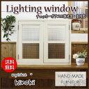 室内窓 採光窓 木製ひのき フランス製チェッカーガラス扉 60×15×50cm 扉厚み3cm 両面仕様桟入り アンティークホワイト 受注製作