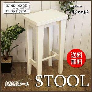 角スツール木製ひのきハイスツールSTOOL角型椅子ハイチェア高さ68cmカントリースツールアンティークホワイト