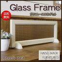 ガラスフレーム&フレームスタンド 木製 ひのき フランス製チェッカーガ...