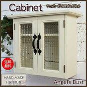キャビネットシェルフ木製ひのきアイアンマグネットフランス製チェッカーガラス扉45×17×37cmフラットタイプアンティークホワイト
