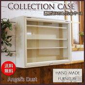 コレクションケース木製ひのき透明ガラス扉壁掛け棚付き横型ディスプレイケースガラスケース60×11×42cmアンティークホワイト