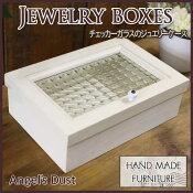 ジュエリーケース木製ひのきアンティークホワイトチェッカーガラスの小物入れ中22×15×7cmアクセサリーボックス