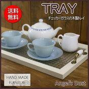 トレイ木製ひのきアンティーク調家具ウッドトレイお盆トレーチェッカーガラス木製トレイ45×30×5.5cmアンティークホワイト