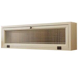 キャビネット木製ひのきアンティーク調家具フランス製チェッカーガラス横型80×15×26cmおうちカフェキッチンカウンター上収納無塗装白木