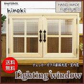 室内窓採光窓木製ひのきフランス製チェッカーガラス扉両面桟入りガラス窓70×15×45cm扉厚み3cmライトオーク