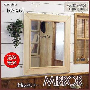 ミラー木製ひのきアンティーク調家具太枠ミラー木製フレームミラー鏡壁掛けミラー60×2×70cmライトオーク