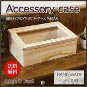 アクセサリーケース名前入りガラスケースコレクションケース木製ひのき41×25×16.5cm傾斜タイプライトオーク