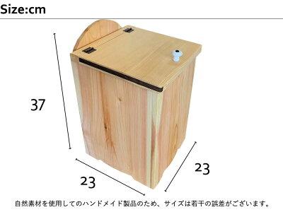 ミニダストボックスライトオークふた・つまみ付き23x23x37cmハンドメイド木製ひのき受注製作